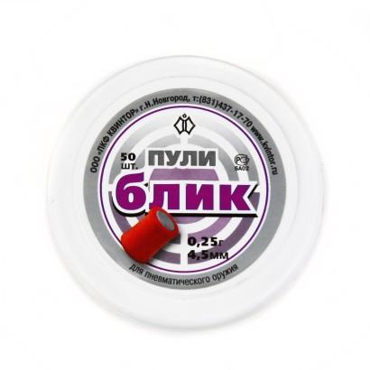 Śrut Kwintor Blik 4,5 mm 50 szt.
